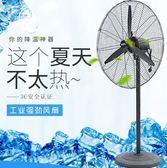 強力工業電風扇工廠車間掛壁扇大風牛角扇大功率工業落地扇燒烤HM 3c優購
