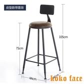 實木家用餐椅餐廳吧凳吧台高腳凳咖啡廳酒吧桌椅『koko時裝店』