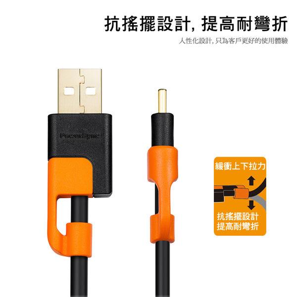 群加 Powersync Type-C To USB 2.0 AM 傳輸充電線/ 2M (CUBCVARA0020)