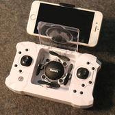 【優選】遙控飛機超小型高清專業四軸飛行器微空拍