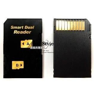 【新風尚潮流】創見記憶卡 32G MS Pro Duo C4 sony psp可用 TS32GUSDHC4-MS