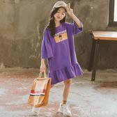 女童連身裙夏裝裙子洋氣韓版兒童中大童女裝夏季時髦女孩 小確幸生活館