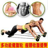 家用多功能減肚子瘦腰腹部運動馬甲線健腹輪LYH4580【大尺碼女王】