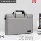 筆電包 手提電腦包適用小米聯想小新華碩華為蘋果macbook 13女15.6寸男pro1 3C優購