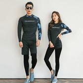 情侶潛水服女男分體長袖長褲水母衣浮潛沖浪泳衣  套裝速幹防曬韓國