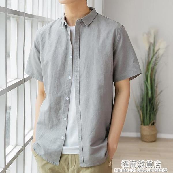 亞麻布襯衫男裝短袖襯衣寬松棉麻休閑青年寸衫百搭上衣服夏季薄款 極簡雜貨
