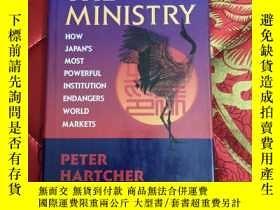 二手書博民逛書店【罕見】The Ministry How Japan s Mos