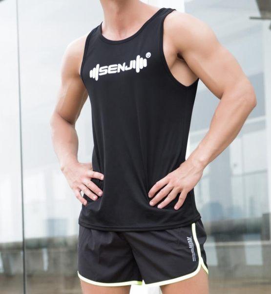 雙11鉅惠運動套裝男跑步夏季馬拉鬆透氣背心短褲緊身速干訓練晨跑服健身房gogo購