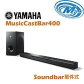 【麥士音響】YAMAHA 台灣山葉 MusicCast BAR 400 | Soundbar 喇叭 | YAS-408【現場實品展示中】
