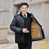 中年男裝爸爸冬季棉服外套大碼棉襖加絨加厚棉衣【雲木雜貨】