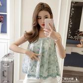 韓版寬鬆甜美背心無袖遮肚子碎花雪紡上衣女夏超仙蕾絲衫洋氣  提拉米蘇