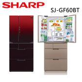【SHARP夏普】601L日製變頻六門對開冰箱 SJ-GF60BT (紅/棕)