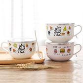 創意日式韓式便當盒卡通可愛不銹鋼泡面碗帶蓋 DN12348【旅行者】