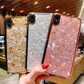 【SZ14】滴膠電鍍金箔貝殼紋軟殼 iphone xs max手機殼 xr防摔手機殼 iphone 8 plus手機殼 i6s plus 手機殼