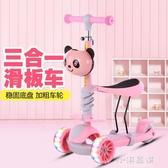兒童滑板車三四輪滑滑踏板車溜溜車1-2-3-6-12歲寶寶可坐男女小孩CY『小淇嚴選』