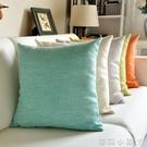 加厚亞麻布藝抱枕客廳大號靠墊沙發辦公室床頭靠枕套腰枕簡約靠背 NMS蘿莉新品