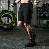運動短褲 男夏健身跑步透氣輕薄寬鬆中大尺碼五分褲 訓練馬拉鬆短褲 雷魅  快速出貨