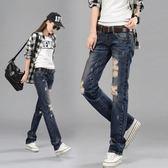 牛仔褲 休閒顯瘦破洞牛仔褲修身低腰直筒牛仔長褲 巴黎春天
