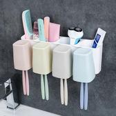 雙十二狂歡購  三口四口之家壁掛牙刷架吸壁式置物架家用衛生間刷牙杯漱口杯套裝 小巨蛋之家