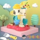 面條機玩具橡皮泥彩泥兒童模具套裝冰淇淋機手工粘土【淘嘟嘟】