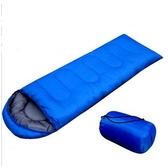 睡袋成人戶外秋冬季加厚保暖露營便攜式室內中大童防踢被神器旅行