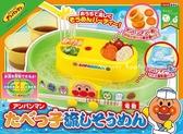 日本限定 麵包超人 流水素麵機 / 流水涼麵機