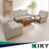 【KIKY】金吉拉 貓抓皮雙色(1+2+3) 單人沙發 雙人沙發 三人座沙發~100%台灣製造!!