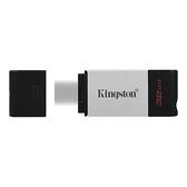 【Kingston】金士頓 DataTraveler 80 32G USB3.2 Type-C隨身碟 (DT80) [富廉網]