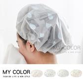洗頭帽 洗澡帽 頭髮罩 彩色波點 加厚 洗臉 染髮 沐浴 北歐色 鬆緊帶 印花 防水 浴帽【Q120】MY COLOR
