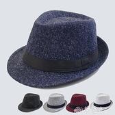 紳士帽 禮帽男士英倫復古紳士帽韓版潮休閒舞台韓黛儷沙灘草帽時尚爵士帽 夢藝