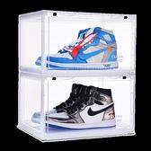 2個 鞋盒收納盒透明亞克力鞋柜鞋架展示鞋墻【奇妙商鋪】