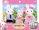 1-2月特價 Konggl Rabbit 兔寶家族 兔寶寶家族 家庭人物組 TOYeGO 玩具e哥