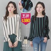 【五折價$380】糖罐子造型珍珠釦V領雪紡上衣→預購【E54982】