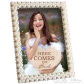 相框擺台創意七寸7 八8寸韓版婚紗照個性照片框相片框兒童相架  YYJ深藏blue