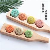 烘焙工具木質冰皮月餅模具綠豆糕點面食南瓜餅干年糕饅頭清明果模 桃園百貨