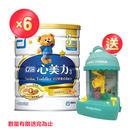 亞培 心美力3號 幼兒營養成長配方(新升級)(1700gx6罐)【贈】兒童趣味抓娃娃機│飲食生活家