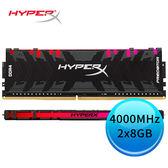 Kingston 金士頓 HyperX Predator RGB DDR4 4000MHz 8GBx2 桌上型超頻記憶體 HX440C19PB3AK2/16