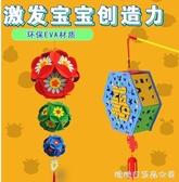 新年燈籠-新年過年元旦幼兒園兒童手提led發光小燈籠手工制作自制diy材料包  YYP 糖糖日系