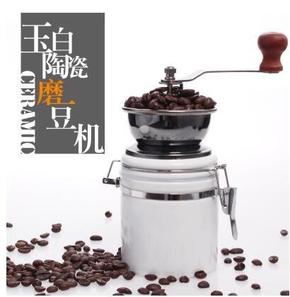 磨豆機 手搖咖啡磨豆機 家用手動研磨機 瓷體粉碎機 陶瓷磨芯 小型咖啡機 曼慕衣櫃 JD