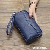 錢包女長款2020新款時尚歐美手拿包零錢包手抓包雙拉鏈軟皮手包【全館免運】