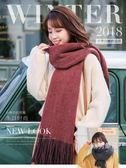 一件免運-圍巾韓版女秋冬加大圍巾仿羊絨雙面加厚長披肩女學生百搭毛線圍巾
