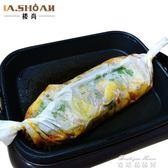 樓尚紙上烤魚專用烤紙50張/500張紙包魚長方形吸油硅油烘焙燒烤肉     麥琪精品屋