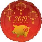 18吋鋁箔氣球(不含氣)-2019金豬年...