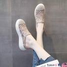 熱賣草編鞋 亞麻蕾絲包頭半拖鞋女夏外穿2021年新款無后跟草編漁夫懶人涼拖鞋 coco