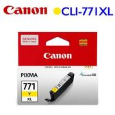 Canon CLI-771Y XL原廠高容量墨水匣 (黃)