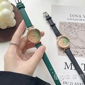 學生手錶女2021年新款初中韓版簡約氣質小清新百搭小眾設計高級感 小時光生活館