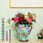 花瓶 歐式陶瓷花瓶創意擺件客廳裝飾品復古美式仿真干花大號插花器花藝T