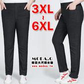 *MoDa.Q中大尺碼*【L3957】顯瘦素面黑夏日必備薄款牛仔直筒長褲