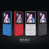 銳族X20 MP3 MP4音樂播放器 迷你學生隨身聽 英語聽力 插卡帶外放【全館免運八九折下殺】