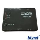 【鼎立資訊】HDMI 3進1出 訊號 轉換器 含遙控器 1080P高畫質 可支援1.3版/1.4版HDM